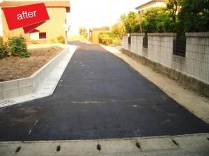 吉村村中線道路改良工事 完成