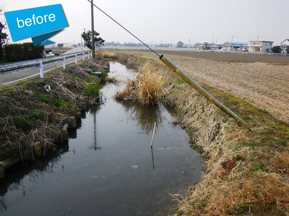 川副中部地区水路浚渫2号工事 着工前