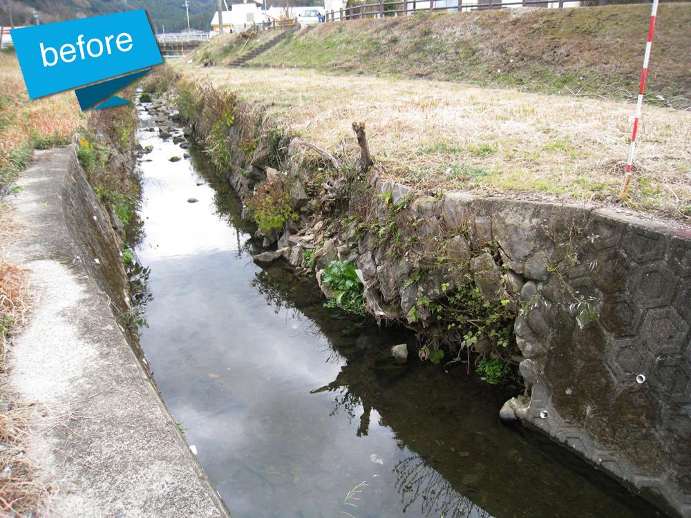西郷川河川等災害復旧工事 着工前